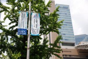 Banners announcing the G20 summit seen in Osaka, Japan, 5 June 2019 (Photo: Naoki Morita/AFLO/Reuters).