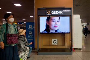 A TV screen shows news reports on North Korean leader Kim Jong-Un's sister Kim Yo-Jong following reports on the explosion of the inter-Korean liaison office in Kaesong on 16 June, at Seoul station, South Korea (Photo: Lee Jae-Won/AFLO via Reuters).